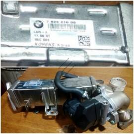 Охладитель ОГ N57 , N47 - 11717823210