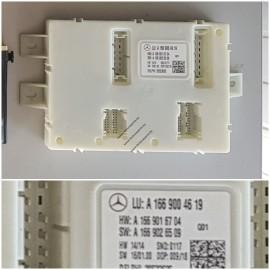Блок SAM А1669004619