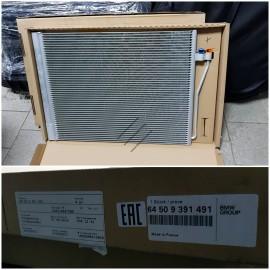 Радиатор кондиционера F01 64509109724 , 64509389418 , 64509149390